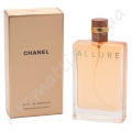 chanel allure edp 100 ml w3