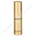 paco rabanne lady milion deo